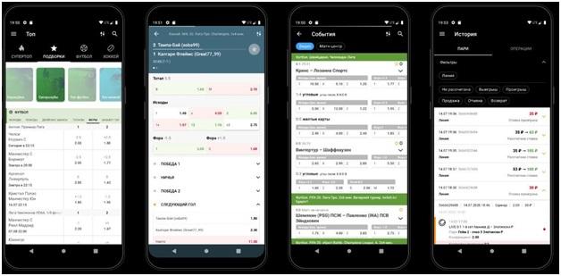 приложение беттери на андроид