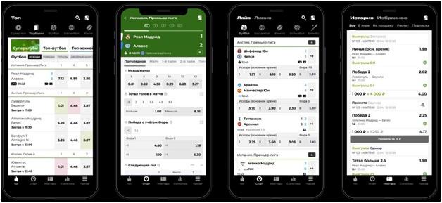 приложение беттери на айфон