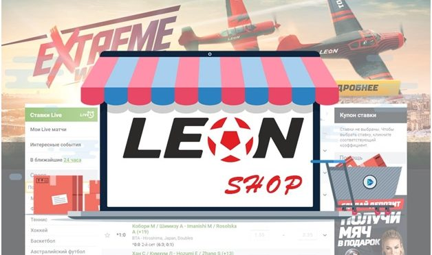 магазин Leon Shop