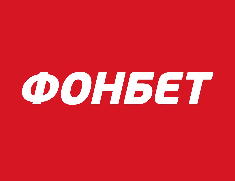 партнерская программа Fonbet