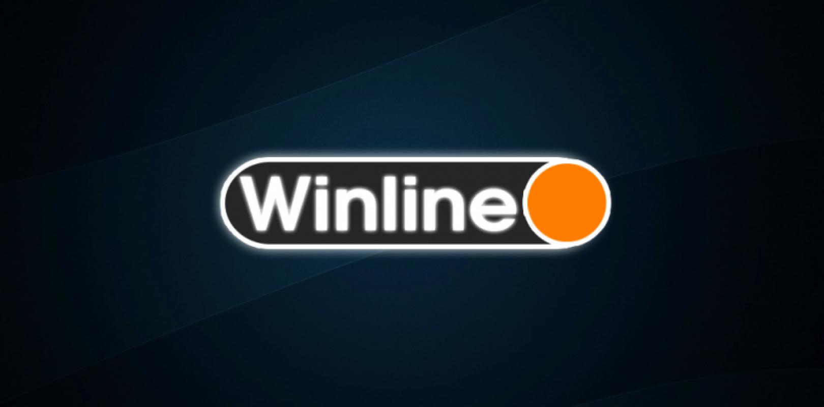 результаты Winline