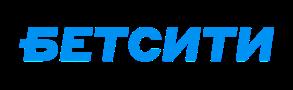 Букмекерская контора БетСити (ЦУПИС)