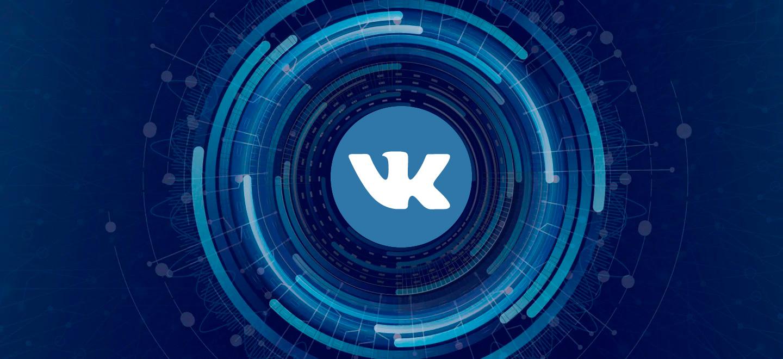 группа Винлайн в ВКонтакте