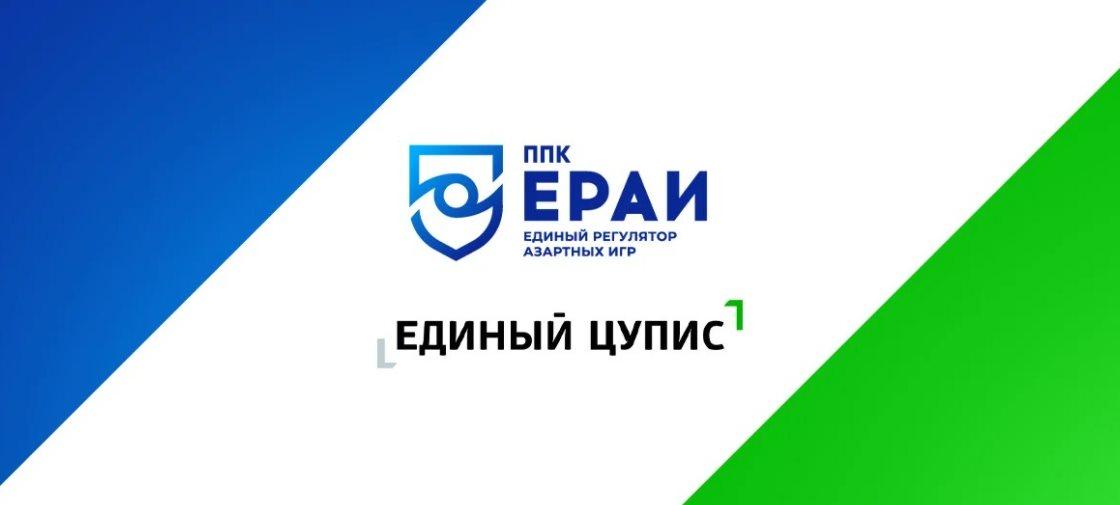 «Имеются проблемы с идентификацией в ЕЦУПС» почему не работает новый ЦУПИС и как решить проблему