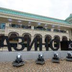 Гемблинг принес бюджету Кубани 30 млн рублей в январе